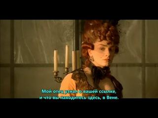 �, ��� ���� / Jo, Don Giovanni (2009)