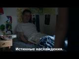 Бесстыжие / Shameless / сезон 4 серия 1 / Озвучка: Русские субтитры